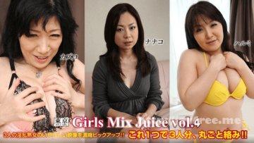 080814-918-girls-mix-juice-vol-4_1490545082