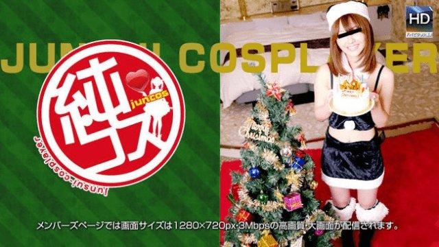 1000Giri people slashing 141224 pure Costume Black Santa costume