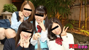 10musume-010916-01-breasts-while-envying-uniform-uniform-hot-spring-amateur-girls-big_1502766620