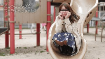 10musume-090418-01-i-got-excited-and-leaked-out_1536024780