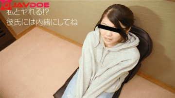 10musume-100918-01-ive-grown-up-with-my-boyfriends-friend-hara-miachi_1539106148