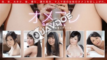 1pondo-042319-837-omekore-pussy-collection-small-labia-specials-with-various-shapes_1556035797