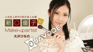 1pondo-042819-840-watch-jav-beauty-makeup-artist_1556418681