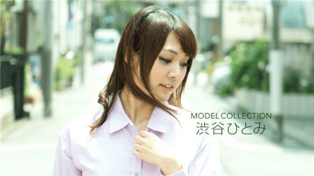 1Pondo 050218_680 Shibuya Hitomi Honjo Model Collection