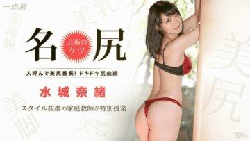 1pondo-101214-902-nao-mizuki-practical-education-of-harenchi-family-teacher_1497492071