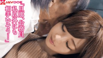 336knb-035-ationwide-housewife-erotic-pictorial-wife-nationwide-recruitment_1547783881
