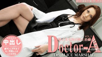 8-1221-doctor-a-alice-marshal_1490546336