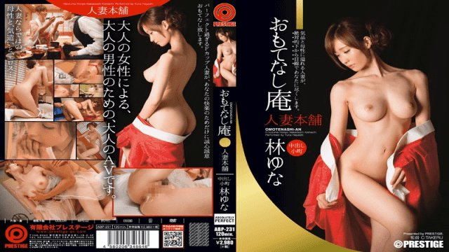 Prestige abp-231 Hospitality Retreat – Married Woman Division – Town Beauty Takes Creampies Yuna Hayashi