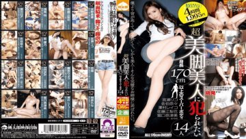 ald-598-14-super-human-body-more-than-170cm-tall-beautiful-legs-want-to-be-prisoners-in-super_1491629512