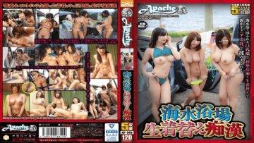 ap-349-beaches-students-dressed-molester_1491666140
