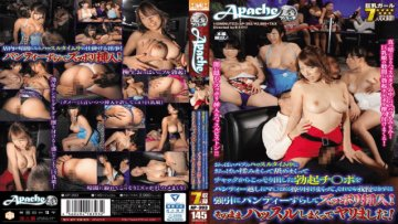 ap-393-like-crazy-rubbed-secretly-erection-ji-port-that-issued-crazy-licking-like-crazy-rubbing-tits-in-the-hustle-time-of-tits-pub-from-the-chuck-to-_1491660851