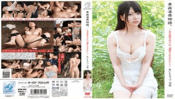 apak-049-rape-story-fucking-blue-e-cup-19-years-my-love-stained-your-clothes-is-to-train_1491702314