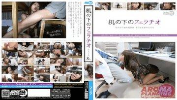 arm-278-blowjob-under-the-desk_1491575051