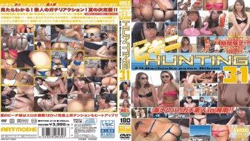 artmode-atmd-213-ishibashi-wataru-s-bikini-hunting-31_1528163751