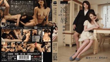 atid-185-aya-daughter-file-case1-detective-rape_1491663300