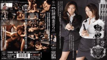 atid-190-cascade-apricot-miina-yabuki-yuna-shiina-slave-2-investigators_1491663364