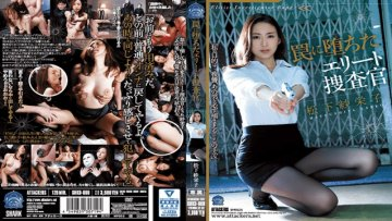 attackers-shkd-808-saeko-matsushita-elite-agents-falling-into-a-trap_1536132048