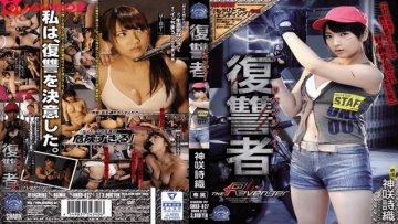 attackers-shkd-827-avenger-shinkisaki-poetry_1546140519