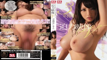 avop-004-thorough-angle-utsunomiya-powerful-video-v-milk-siri-bond-imminent_1491563729