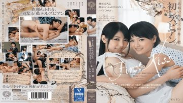 bban-095-first-kiss-and-first-kiss-much-wanted-to-meet-people-the-first-time-lesbian-blue-ai-mukai-lena_1491654564