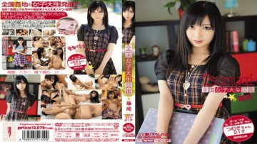 bdsr-119-illustrated-national-college-student-spinning-fukuoka-chan_1491628074