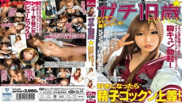 bigmorkal-eiki-088-gashi-18-year-old-yankee-deregues-in-debut_1546219368