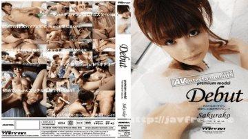 bt-43-sakurako_1490544864