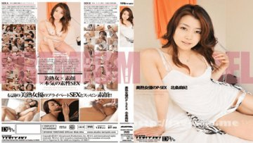bt-90-p-sex_1490545980