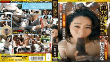 btc-01-black-terachi-port-on-the-road-marina-matsumoto-hen_1491590477