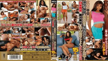 bukkaathii-husr-062-black-woman-of-hip-tsukai-to-become-habit-namatsuba-not-seem-to-jet-black-shiny-skin-and-muscled-black-panther-body-gachinko-confr_1531885301