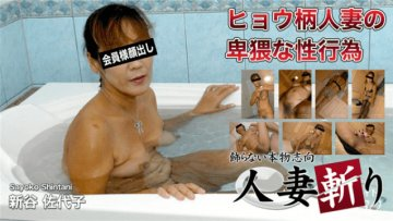 c0930-ki-180510-sayoko-shintani-married-wife-slash-49-years-old_1526195267