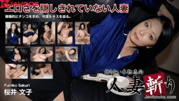 c0930-ki180916-fumiko-sakurai-44-years-old_1537007859