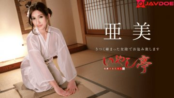 caribbeancom-051019-916-sophisticated-adult-will-wrap-you-in-healing-tei-tight-tight-woman-shadow-ami_1557453321