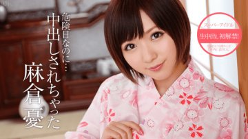 caribbeancom-081413-406-yu-asakura-pretty-vibe-blowjob-cumshot-69-i-got-caught-in-the-middle-of-being-a-dangerous-day_1501467418