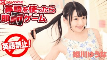 caribbeancom-122618-820-yuu-himekawa-immediate-punishment-game-with-english_1545792591
