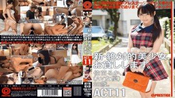 chn-022-new-absolute-beautiful-girl-i-will-lend-you-act-11-kanae-luke_1490551565