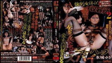 cmv-071-shemale-spy-kori-jo-snow-is-livestock-torture-forced-slut-body-of-camp-2-female-military-police-who_1491702474