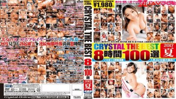 crystaleizo-cadv-626-crystal-the-best-8-hour-100-selections-2017-summer_1549006490