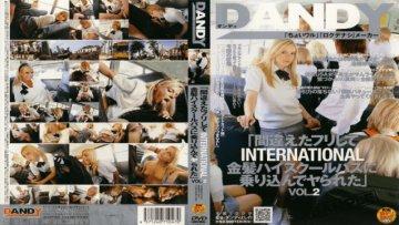 dandy-047-vol-2-were-ya-boarded-the-bus-blonde-high-school-to-pretend-international-made-a-mistake_1491662796