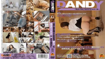 dandy-266-intelligentsia-ol-bare-ass-hidden-in-the-blind-spot-to-the-application-of-the-company-can-not-put-up-with-while-on-the-job-will-not-refuse-t_1491663450