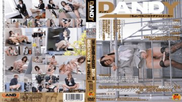dandy-305-intelligent-ol-bare-ass-hidden-in-the-blind-spot-to-the-application-of-the-company-can-not-stand-the-urinate-while-on-the-job-is-not-even-be_1491627099