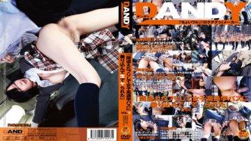 dandy-307-i-vol-2-has-been-live-ya-got-in-school-bus-school-girls-pretended-to-make-a-mistake_1491647839