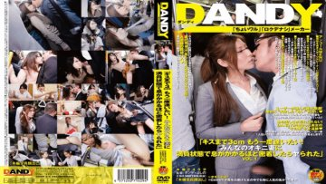 dandy-316-i-want-to-see-you-again-3cm-to-kiss-vol-1-were-ya-been-coherent-enough-to-take-a-breath-while-his-wife-packed-okini-everyone_1491590203
