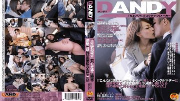 dandy-325-vol-1-ya-been-to-estrus-was-also-seen-in-other-passengers-continued-to-kiss-for-three-minutes-on-a-commuter-train-a-rich-wet-so-many-years-o_1491575212
