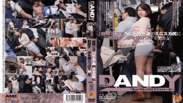 dandy-333-the-ru-ya-try-rubbing-the-erection-ji-po-in-mini-skirt-ass-stroller-wife-in-bus-vol-2_1491573925