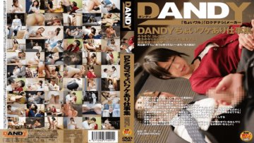 dandy-362-collection-work-there-dandy-wake-choi_1491629731