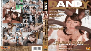 dandy-406-the-once-if-the-woman-i-want-to-fainting-in-sex-the-world-s-largest-megachi-poster-large-gathering-in-sex-pies-and-hard-too-interracial-saki_1491572331