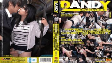 dandy-413-dandy-iron-skill-special-kiss-to-contact-about-take-a-sigh-at-the-bus-full-of-3cm-college-student-further-by-rubbing-estrus-ji-port-in-ass-a_1491702197