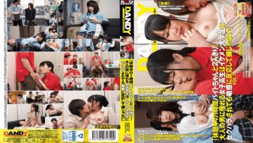 dandy-485-1-hour-byte-properly-two-alone-with-in-a-break-school-girls-yearn-to-adult-man-s-not-unpleasant-and-sensitive-to-be-sexual-harassment-in-the_1491575013