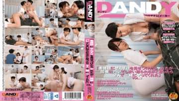 dandy-505-it-was-ya-when-confronted-by-the-senzuri-to-nurse-did-a-great-job-together-with-two-people-i-thought-either-angry-would-bale-to-a-colleague-_1491655815